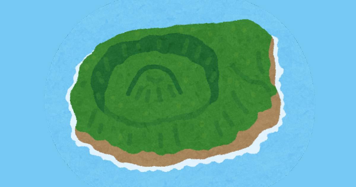 地形はアートだ!立体造形「青ヶ島」