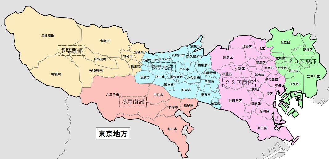 北日本ってどこ?~意外と知らない天気予報の地域区分~