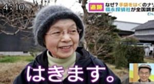 なぜ超離れた北海道と沖縄で同じ「手袋をはく」と言うのか 〜方言周圏論〜