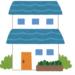 恐るべき住宅地~磯村建設~